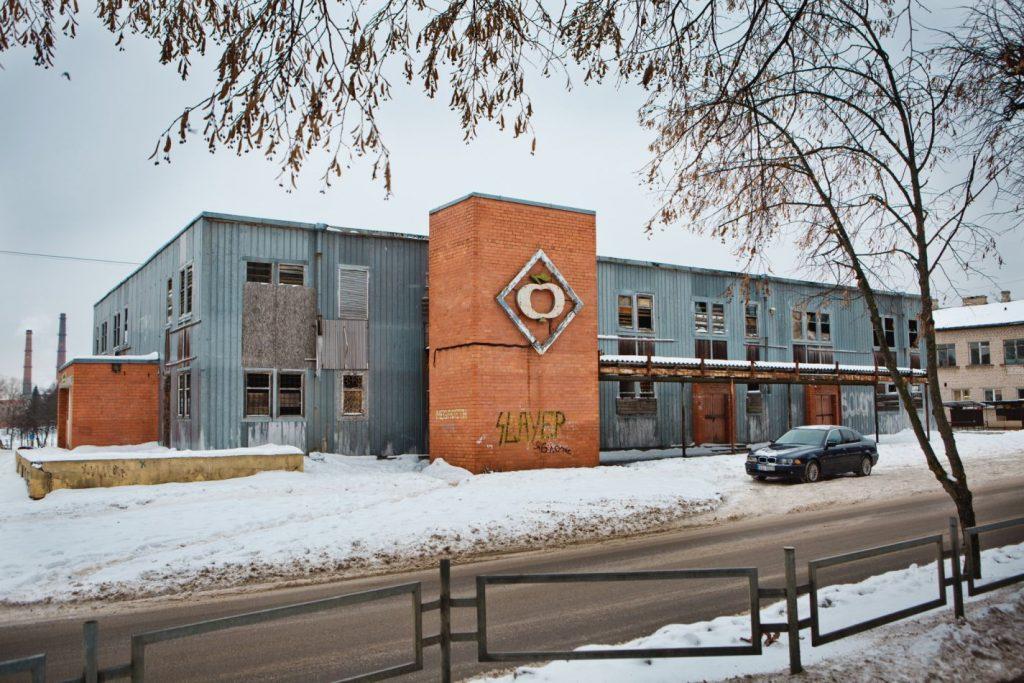 Заброшенное здание на Инжениеру