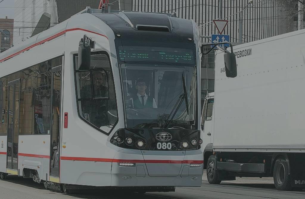 Новый трамвай в Даугавпилсе