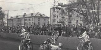 """Стадион """"Локомотив"""", 1970-80 годы, автор неизвестен."""