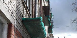Аварийные балконы в Даугавпилсе