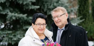 Валентина и Василий