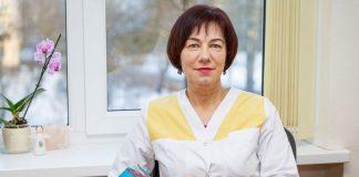Вита Трубена