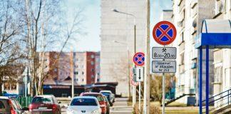 Запрещающие знаки во дворах Даугавпилса