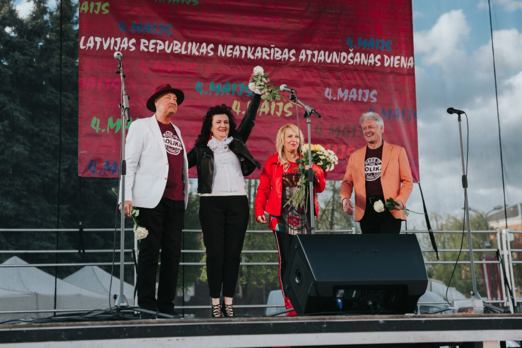 """Концерт группы """"Эолика"""" в Даугавпилсе. 4 мая 2019 года."""