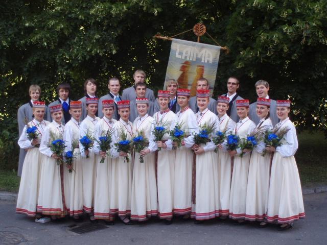 """""""Лайма"""", 2008 год, Праздник песни и танца"""