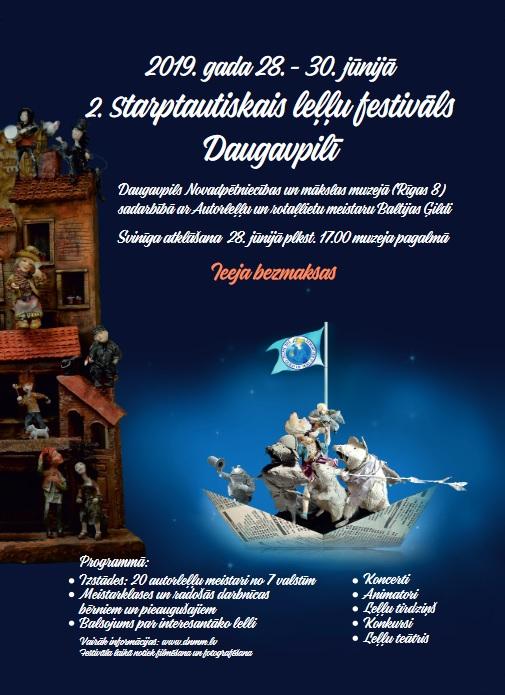 Афиша Второго Международного фестиваля кукол в Даугавпилсе
