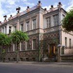 Даугавпилсский краеведческий и художественный музей. Фото: visitdaugavpils.lv
