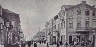 Перекресток с улицей Алеяс. Начало 20 века. Автор неизвестен