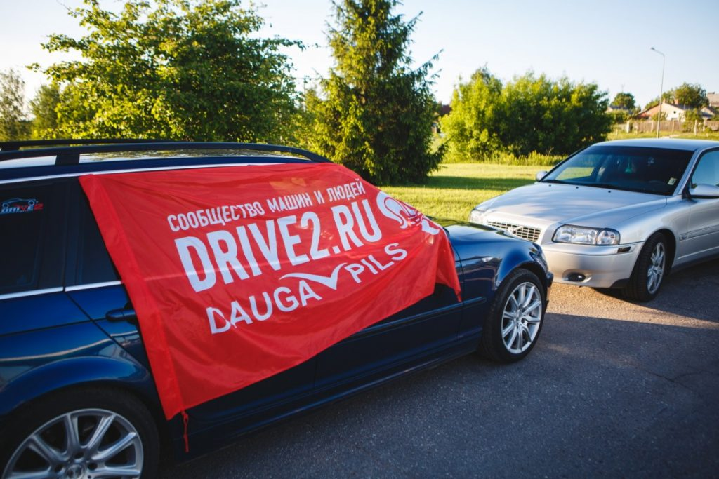 """Флаг даугавпилсского клуба автолюбителей """"Drive 2 Daugavpils"""""""