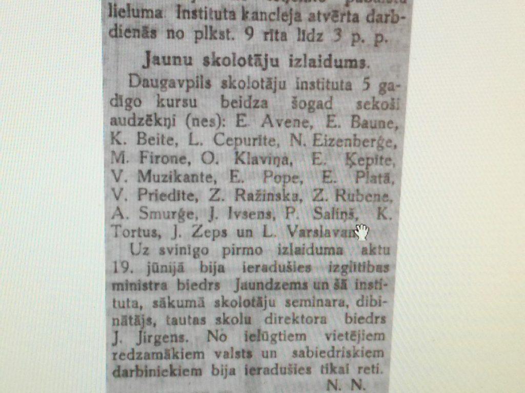 """10 июля 1925 года, газета """"Даугавский вестник"""""""