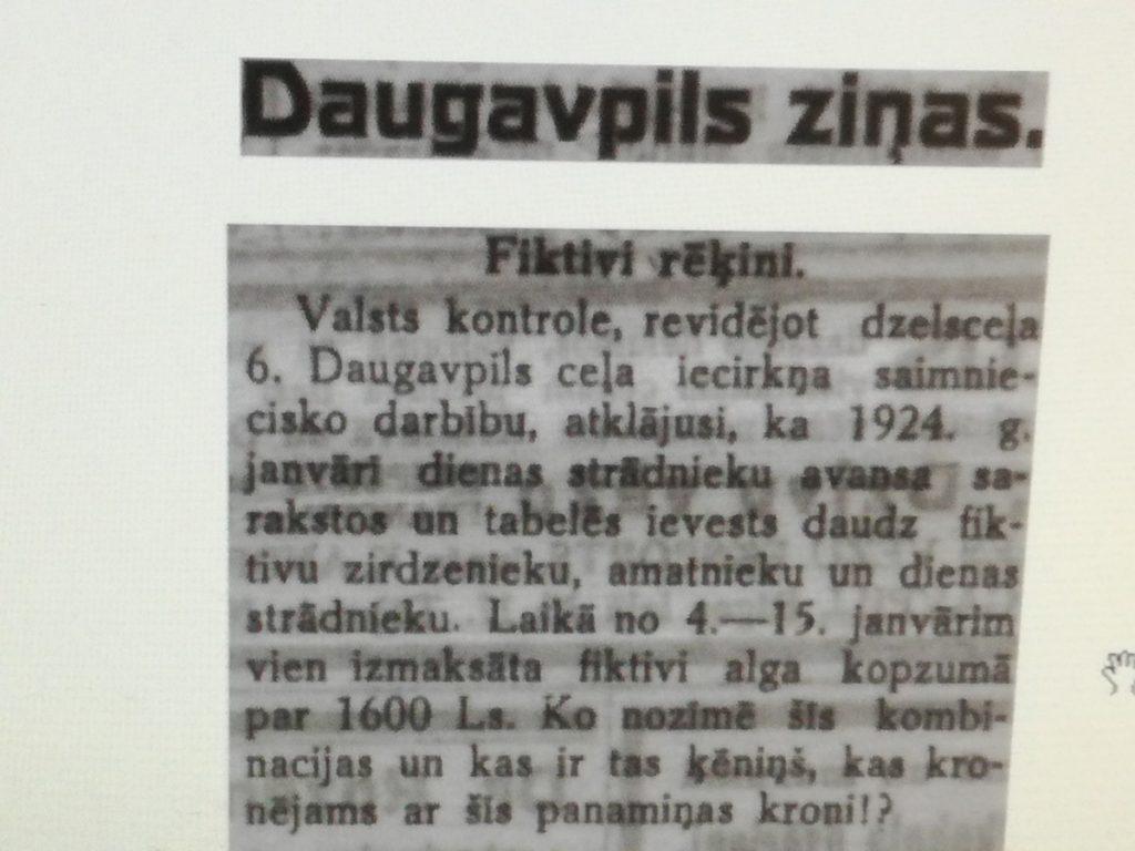 """17 июля 1925 года, газета """"Даугавский вестник"""""""