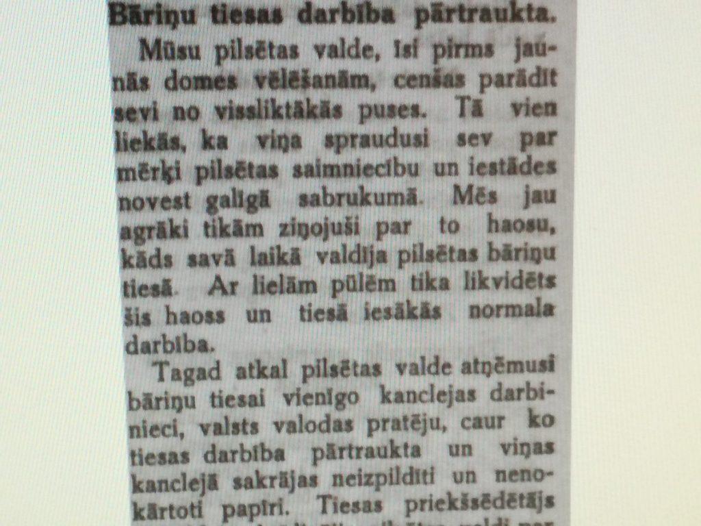 """24 июля 1925 года, газета """"Даугавский вестник"""""""