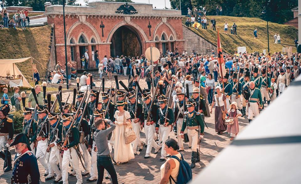 """Фестиваль исторической реконструкции """"Динабург - 1812"""" в Даугавпилсской крепости. 14 июля 2018 года"""