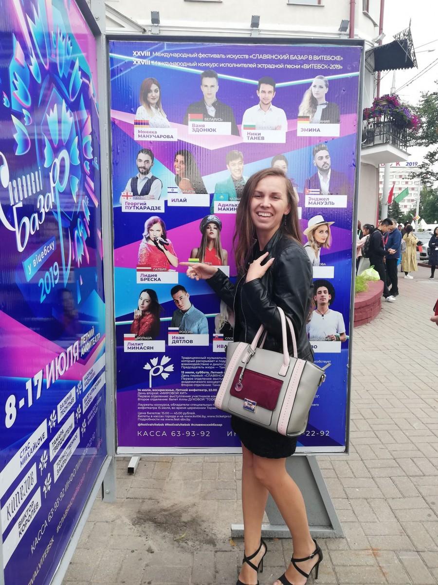 Лидия Бреска у афиши конкурса молодых исполнителей на Славянском базаре
