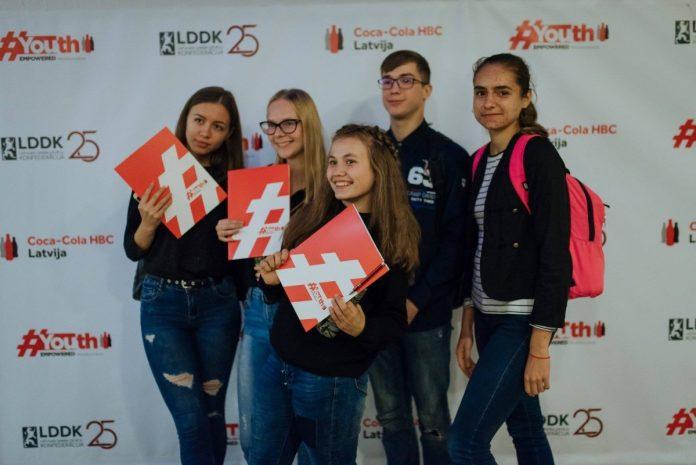 Молодёжь Даугавпилсского края