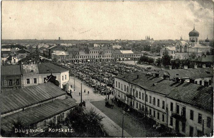 Общий вид на Центр города. 1925 год или раньше. Фото: Ретро Даугавпилс - Латвия
