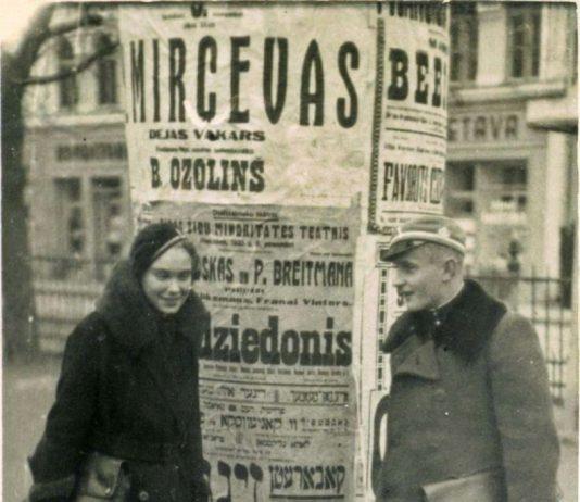 1935 год. Даугавпилс, парк Андрея Пумпура (возможно). Фото: Ретро Даугавпилс - Латвия