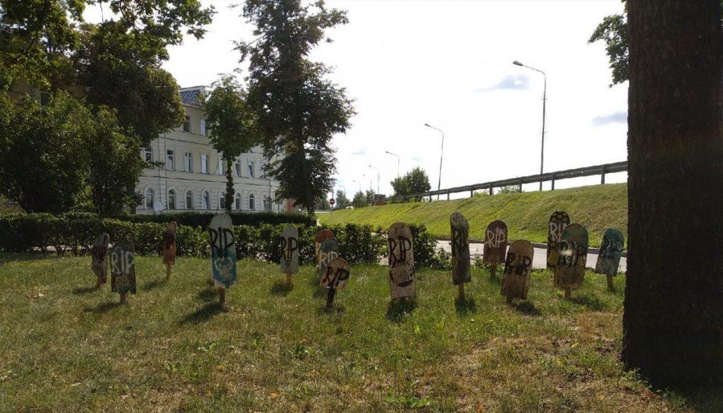 Акция в Даугавпилсе в ответ на отказ городской думы строить крытый скейт-парк. 4.08.2019