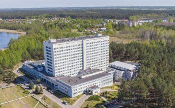 Даугавпилсская региональная больница. Фото с дрона: Евгений Ратков