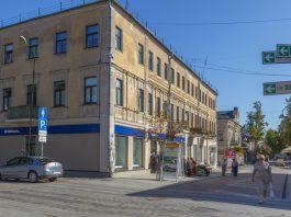 Филиал PNB Banka в Даугавпилсе на ул. Ригас, 59