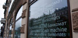 PNB Banka. Foto: DELFI