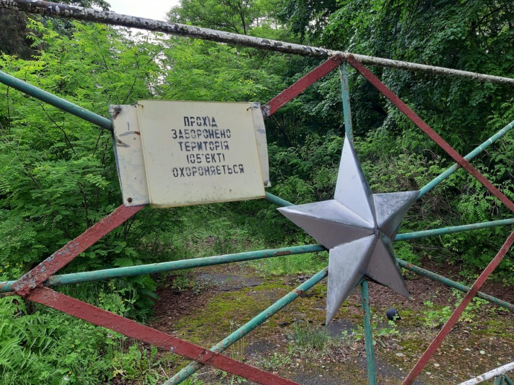 Чернобыль, май 2019 года. Фото из архива Евгения Петрова и Вадима Полякова