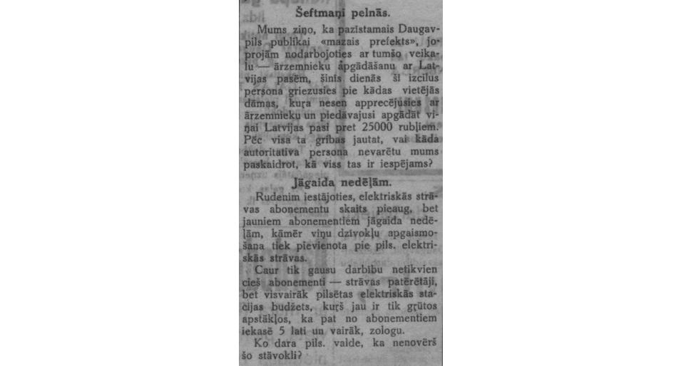 Газета Daugavas Vestnesis от 11 сентября 1925 года