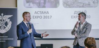 Андрей Элксниньш и Янис Эндзиньш на встрече бизнесменов в Даугавпилсе. 12 сентября 2019 года. Фото: Евгений Ратков