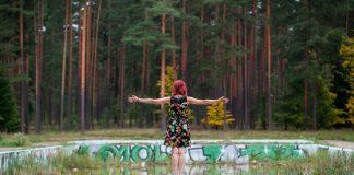 Юлия Березуцкая. Даугавпилс. Старый бассейн в Стропах. Фото: Алексей Байков