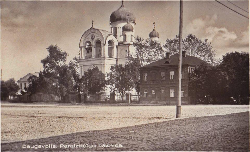 Собор Александра Невского и домик священнослужителей в Даугавпилсе, 1930-ые. Фото: Ретро Даугавпилс - Латвия
