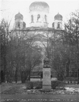 Собор Александра Невского в Даугавпилсе незадолго до сноса. Вторая половина 1960-ых. Фото: Ретро Даугавпилс - Латвия