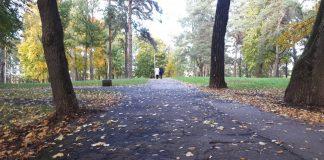 Парк Айзпилсетас в Даугавпилсе. Фото: Инна Плавока