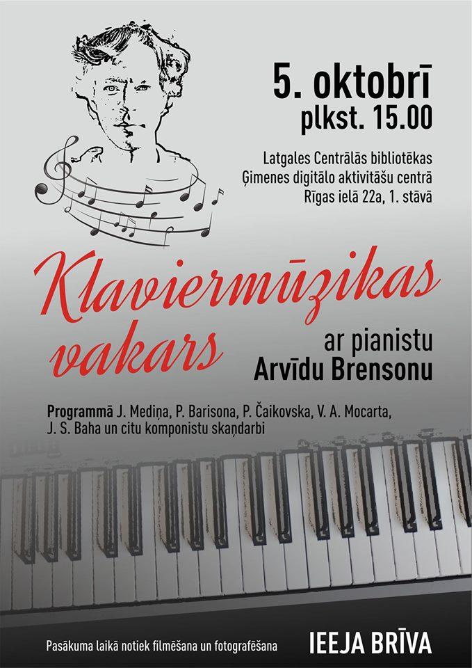 Афиша концерта концерт пианиста Арвида Бренсона