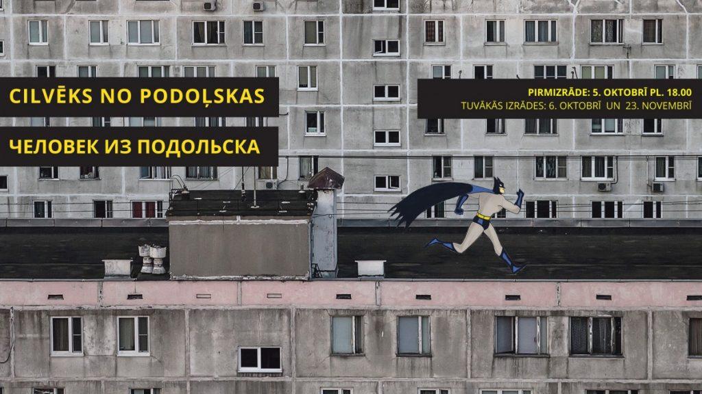 """Афиша спектакля """"Человек из Подольска"""". Фото: facebook.com/Daugavpilsteatris/"""