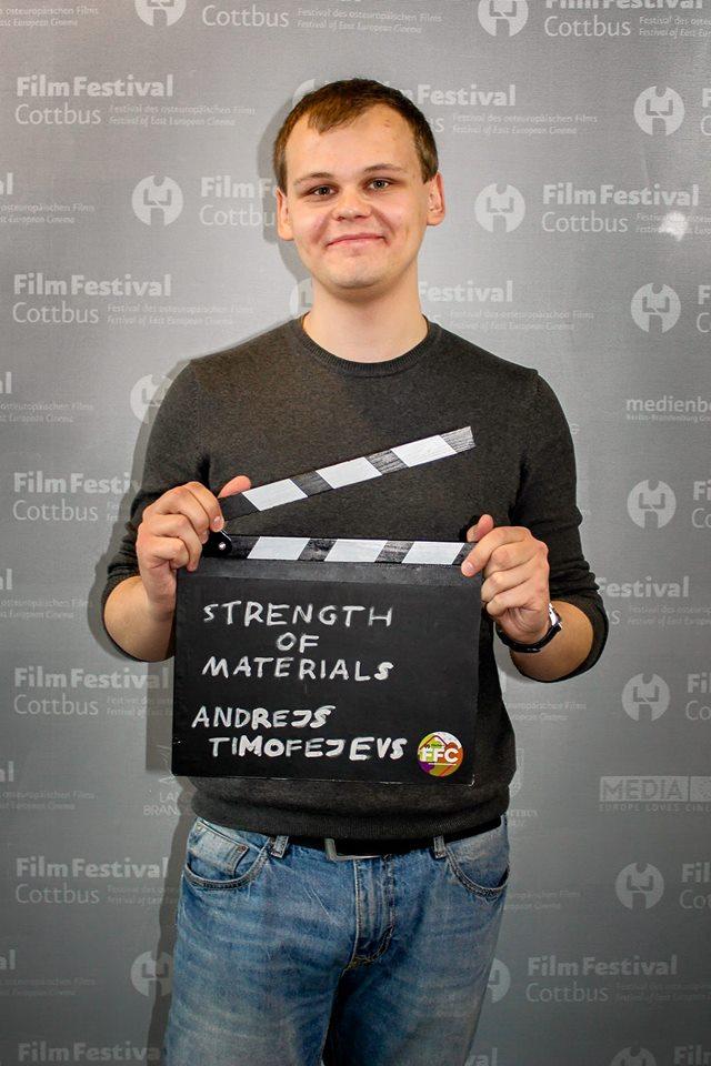Андрей Тимофеев. Фото из личного архива