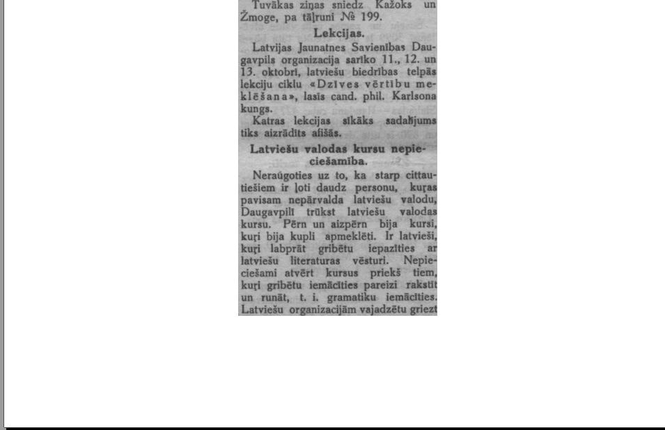 Даугавский вестник. 9 октября 1925 года