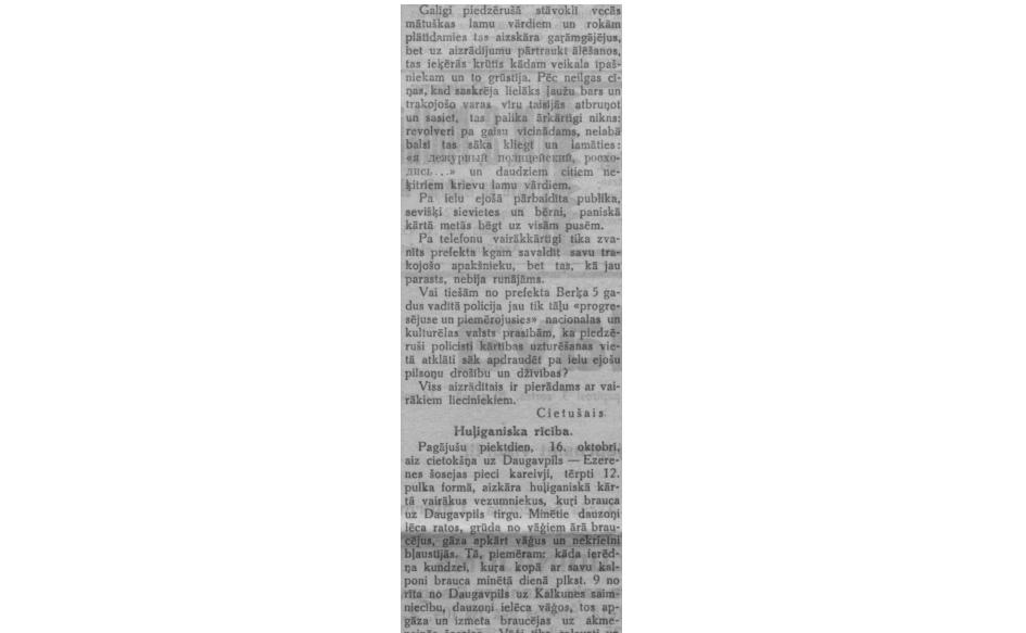 Даугавский вестник. 23 октября 1925 года