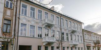 Здание на ул. Ригас, 48 в Даугавпилсе после реставрации. Октябрь, 2019 года. Фото: Евгений Ратков