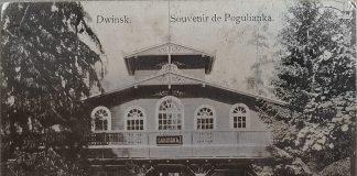 Санаторий в Межциемсе, Даугавпилс, 1907 год. Фото: Ретро Даугавпилс - Латвия