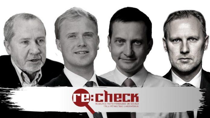 Марис Пукис, Виктор Валайнис, Армандс Краузе и Алдис Гобземс. Фото: rebaltica.lv