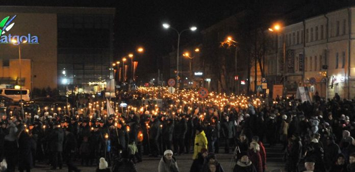 Фото: Daugavpils pilsēta