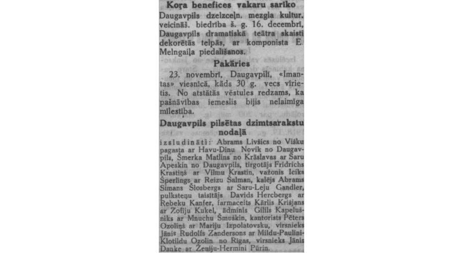Газета «Даугавский вестник». 30 ноября 1925 года