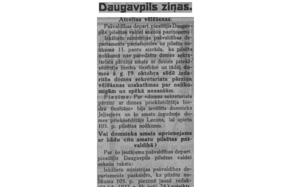 Газета «Даугавский вестник». 6 ноября 1925 года