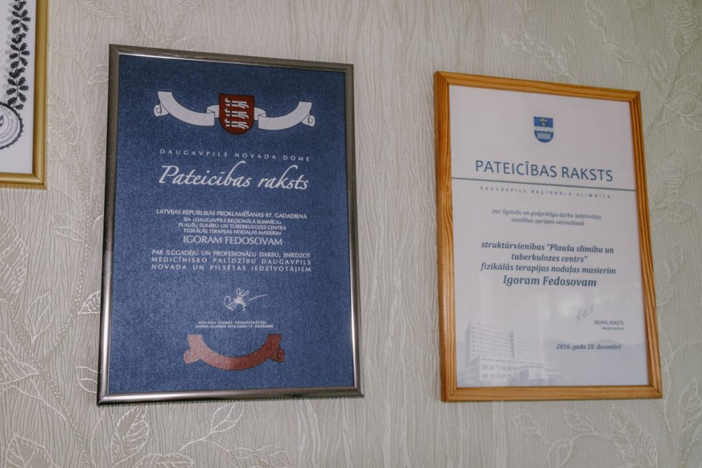 Сертификат и благодарности Игоря Федосова