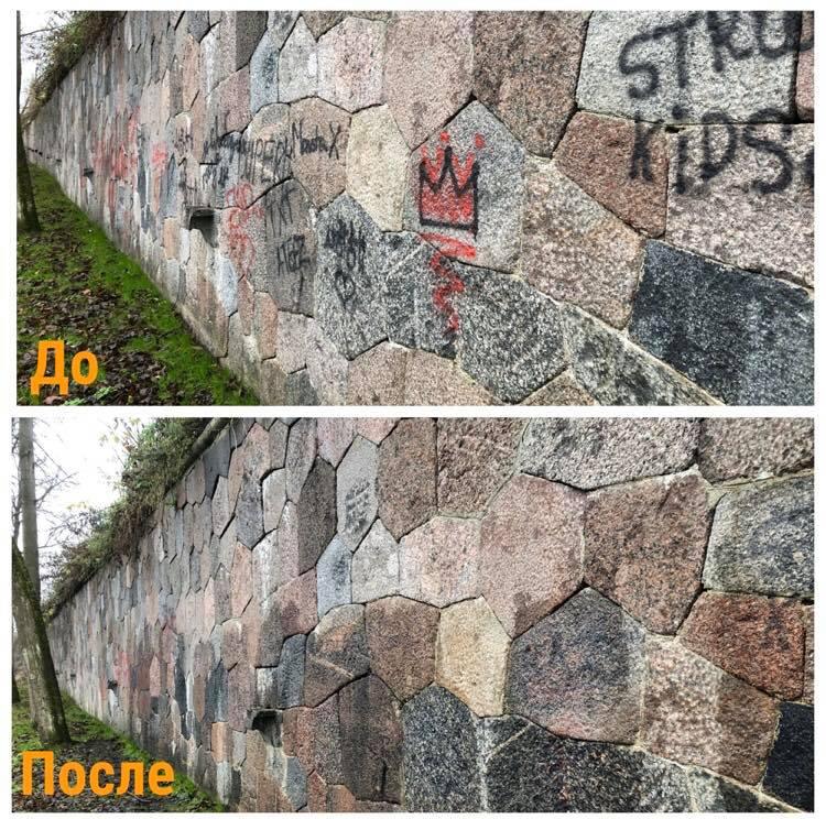 Стена в крепости. Фото из архива Екатерины Смирновой