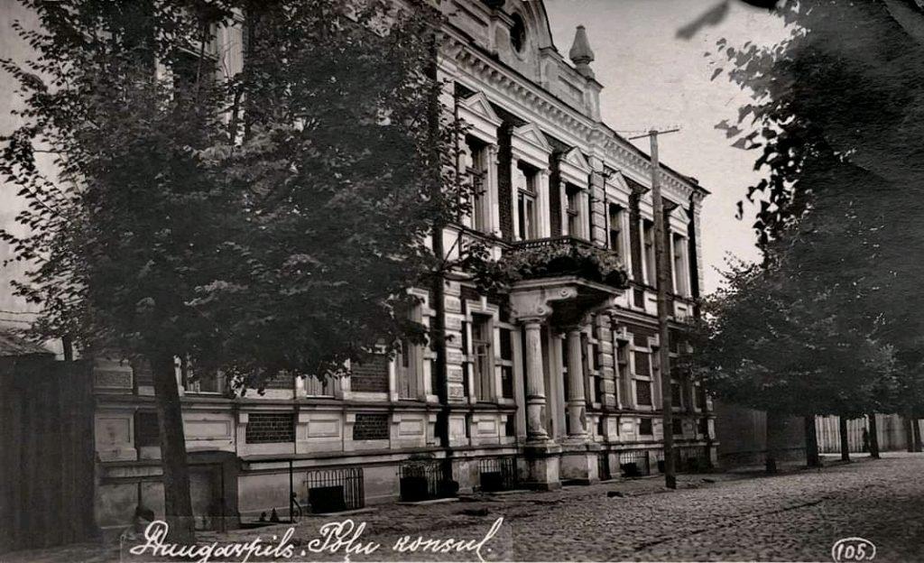 Улица Музея, 6, здание муниципальной полиции (сегодня). Ориентировочно 1920-1930 годы. Фото: Ретро Даугавпилс - Латвия