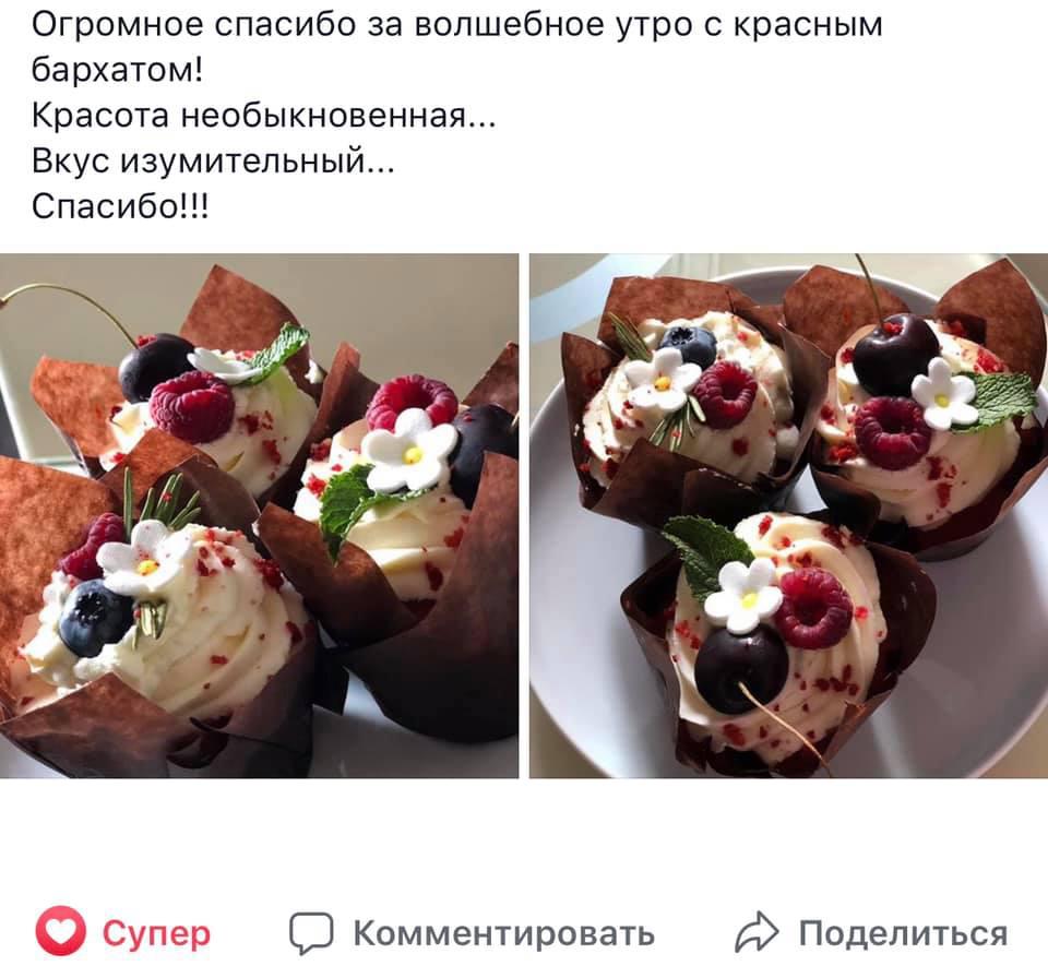 Со страницы Алисы Мешковской на фейсбуке