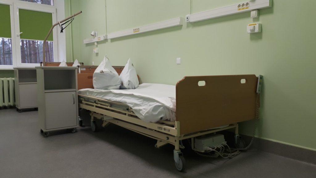 Отделение по уходу в Даугавпилсской региональной больнице. Фото: Инна Плавока