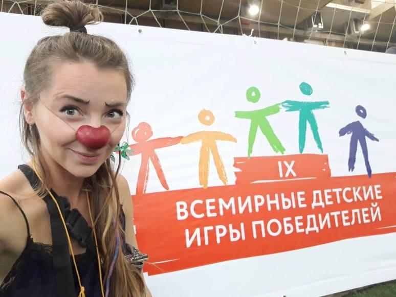 Доктор-клоун Татьяна Батова. Фото из личного архива