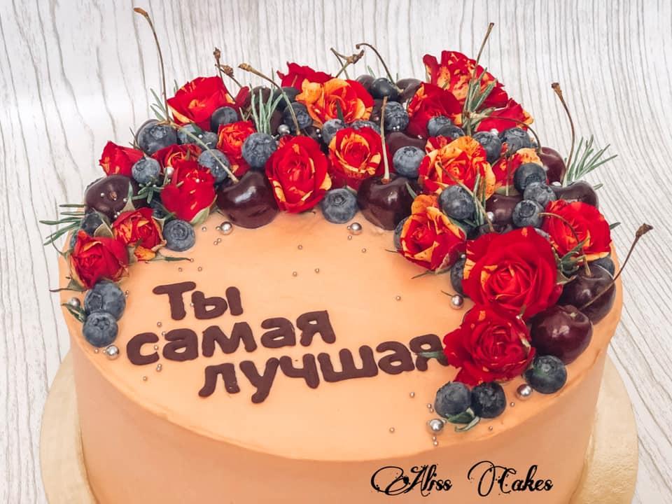 Торт от Алисы Мешковской. Фото из личного архива